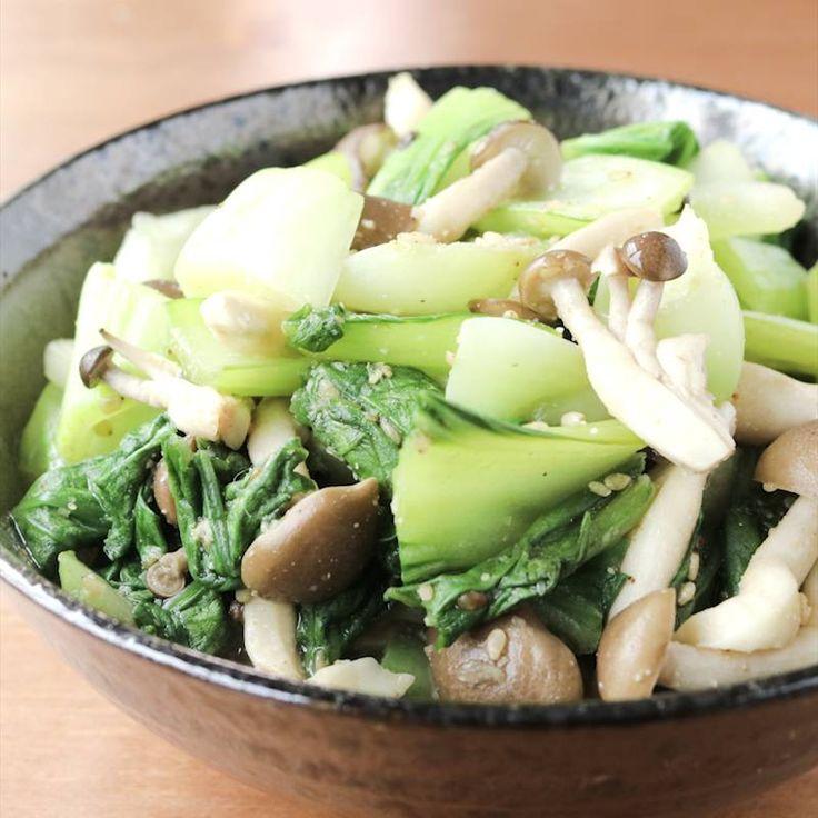 「レンジで簡単副菜 チンゲン菜としめじのごま和え」の作り方を簡単で分かりやすい料理動画で紹介しています。忙しい時やあと一品欲しい時に、レンジで簡単に調理できる、チンゲン菜としめじのごま和えはいかがでしょうか。 シャキシャキのチンゲン菜の歯ごたえがとても美味しいので、食事中の箸休めにぴったりですよ。 是非作ってみてくださいね。