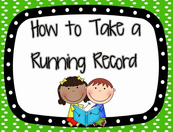 Adventures in Literacy Land - resources about taking running records