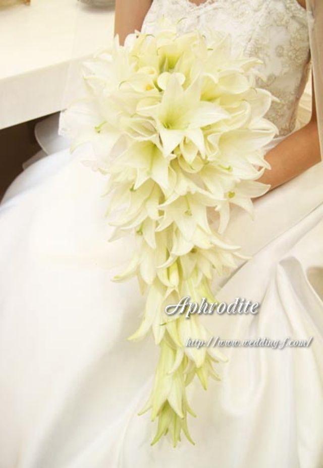 白ユリのキャスケードブーケ|ウエディングブーケ専門ショップ ... ウエディングブーケ専門ショップ・アフロディーテ(Wedding Bouquet Aphrodite) 白ユリのキャスケードブーケ