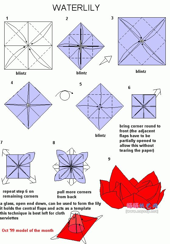 Step by step origami flower instructions posts origami for How to make a lotus with paper