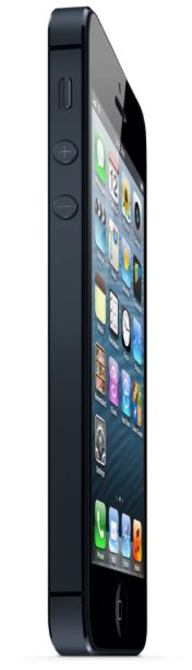 It would be wonderful if there was just some sort of iPhone tracker online. We're not talking about FindMyiPhone or some way to recover a lost iPhone. We mean finding an iPhone 5 at a store. Sadly, there isn't such a tool. However, here are a few things you can try to do if you want to increase your chances of getting an iPhone 5.