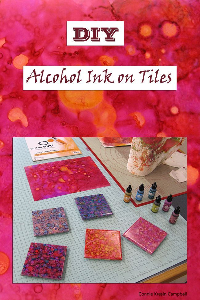 1000 Images About Art Alcohol Ink On Pinterest
