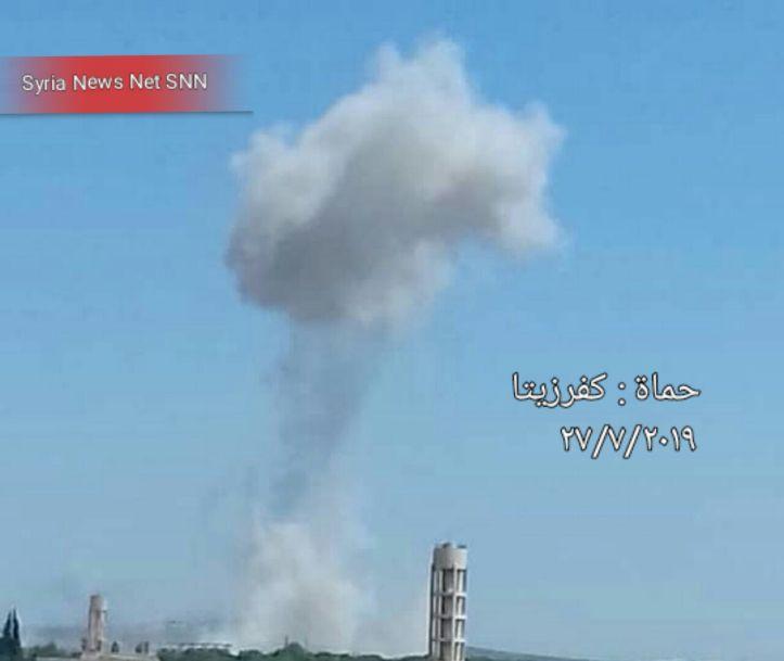 أخبار سورية العاجلة Syria News News Outdoor