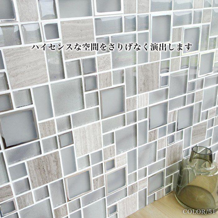 おしゃれ壁タイル キッチン 洗面 浴室 カフェ風インテリアにおしゃれな