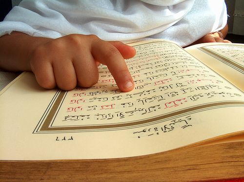 Bismillah, For a long time now I have been thinking to write on how to help our children to memorize Qur'an better. I wanted to refresh my thoughts on the topic as well as reminding myself and my s...