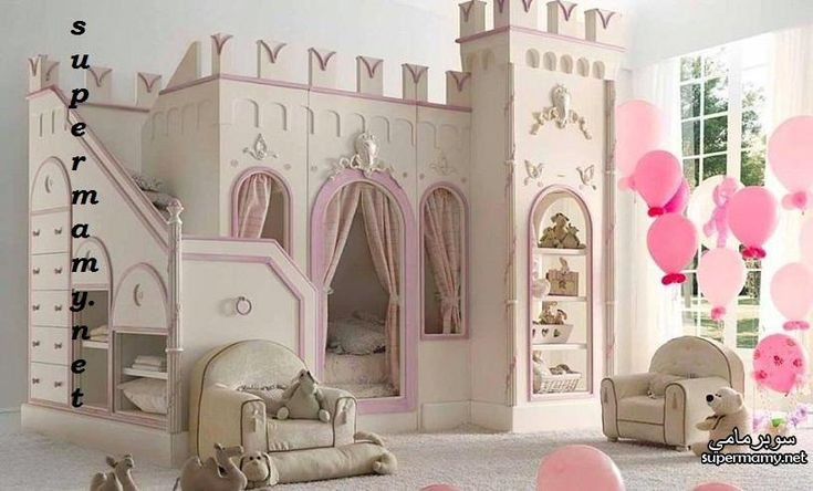 creative bedrooms for princes