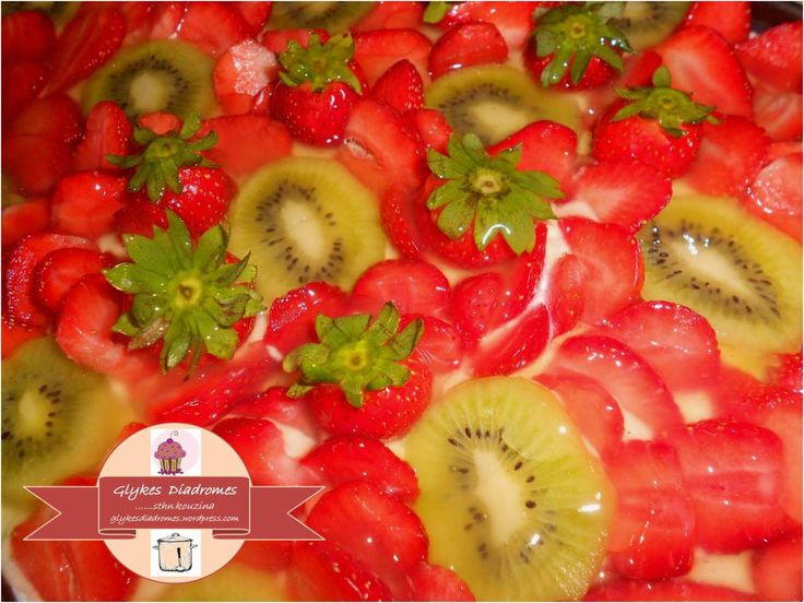 Strawberries and Kiwis Cake / Τούρτα φράουλα - ακτινίδιο / glykesdiadromes.wordpress.com