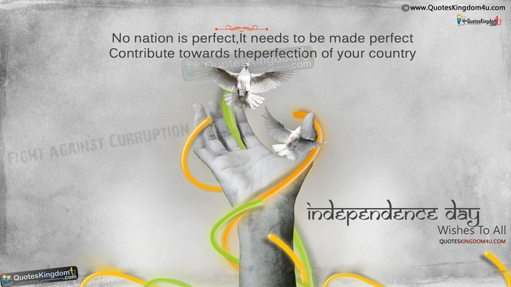 Best english Indian Independence Day Quots Gallery Online, Good Independence Day August 15 Quotations Images. Independence Day english with Nice Images, english Independence Day Messages in english Language, Independence Day english Cool Images.english independence day nice greetings images online