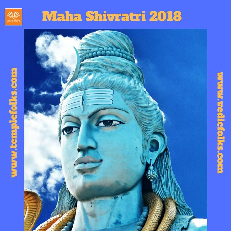 Maha shivratri offered to the god shiva. The another name of lord shiva is rudra.  To know more http://www.vedicfolks.com/life-time-management/karma-remedies/shared-homam/maha-shivratri.html