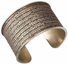 Купить браслеты из золота, мужские и женские на руку - Вечные ценности