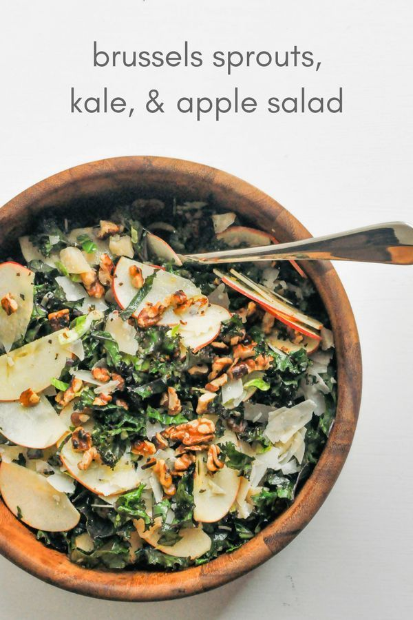 This shredded Brussels sprouts, kale, and apple salad recipe is quick and easy to make! It's a perfect gluten free, vegetarian side dish option in fall and winter.