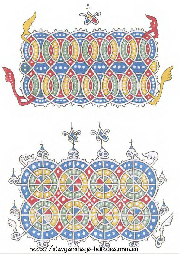 простой русский орнамент - Поиск в Google