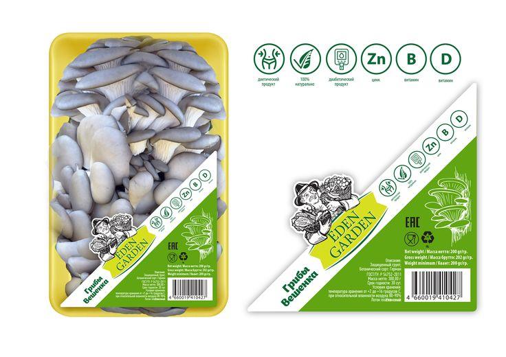 Дизайн упаковки грибы вешенка для Eden Garden. Packaging Design oyster mushrooms for the Eden Garden.