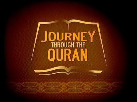 The Quran Translated in ONLY English Audio full Part 1 of 2 - YouTube