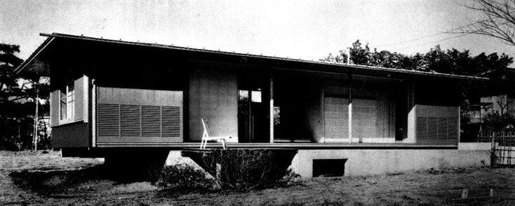 斉藤助教授の家/清家清/1952/