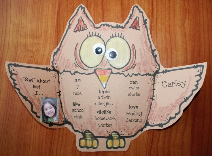 """Back to school ideas: FREE """"Owl"""" About Me! Owl Writing Prompt Craftivity. Cute icebreaker."""