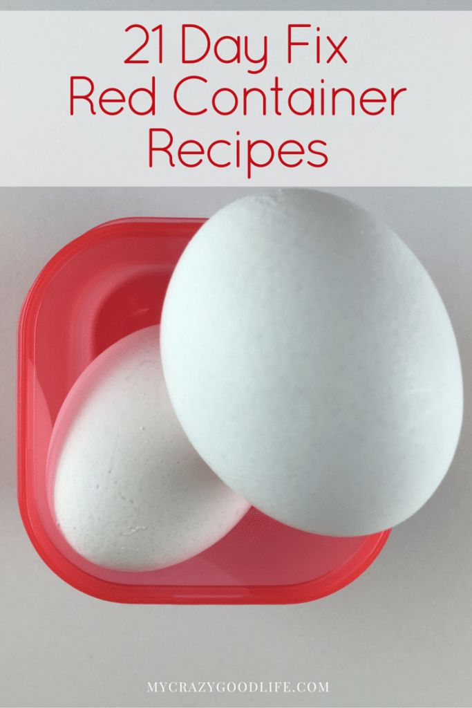 The 21 Day Fix program focuses on containers for different food groups. These 21 Day Fix Red Container Recipes will help you fill the protein containers!