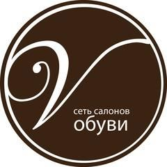 Администратор торгового зала обувь москва