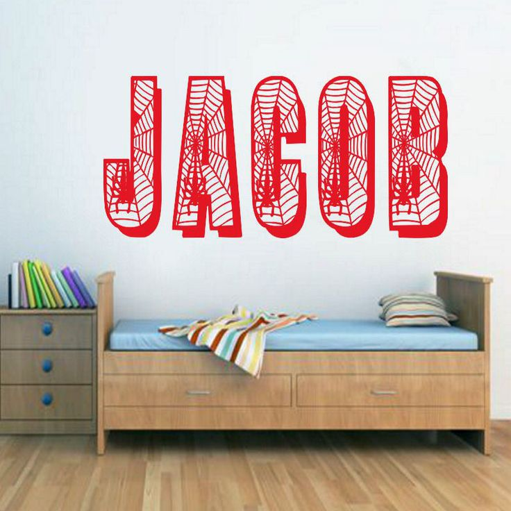 personalised Spider-Man font wall stickers,mural art spiderman,childrens bedroom | eBay