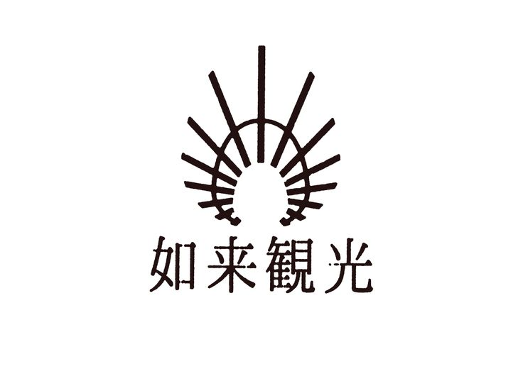 "SCP-JP GOI ""如来観光"" by boatOB"
