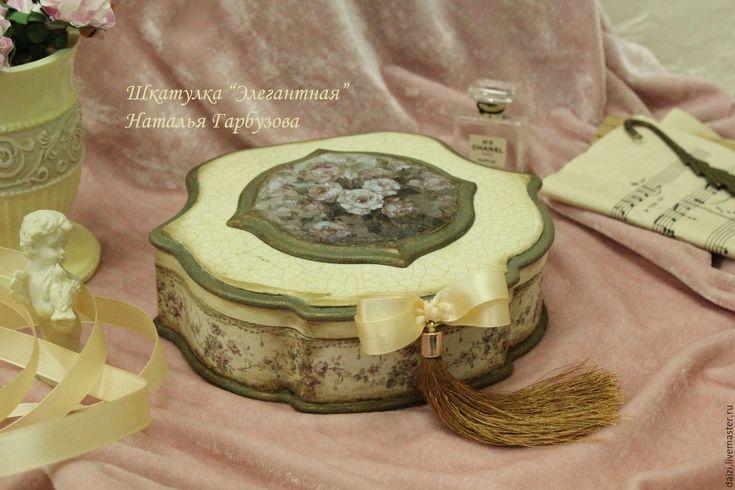 """Купить Шкатулка """"Элегантная"""" - бежевый, свадьба, свадебный декор, свадебный подарок, свадебный аксессуар"""