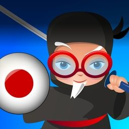 Professor Ninja Japanese / Video App Preview (Trailer for iPhone)