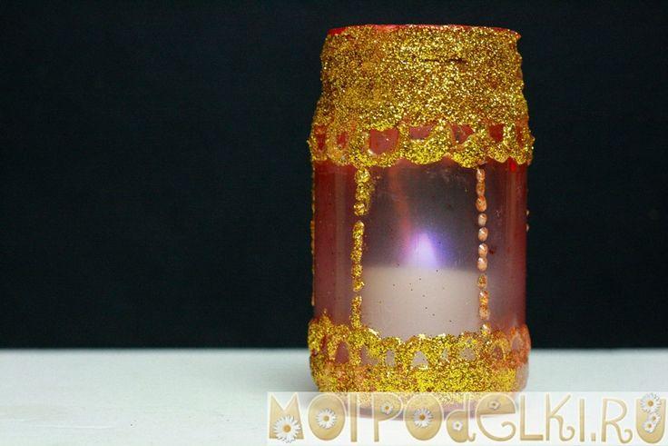 Как сделать Марокканские фонарики. Просто и красиво! #moipodelki http://moipodelki.ru/article/view/kak_sdelat_marokkanskie_fonariki_prosto_i_krasivo-220.html