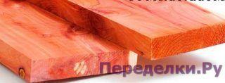 Ароматный красный кедр