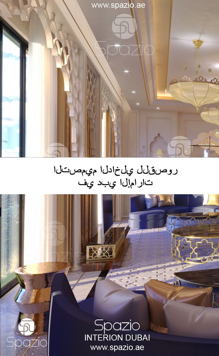 Interior Design Company In Dubai Uae Interior Design Dubai Luxury House Interior Design Interior Design Dubai Moroccan Style Interior