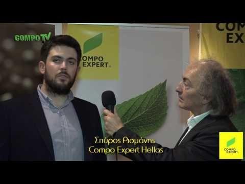 Σπύρος Ρισμάνης - Γεωπόνος COMPO EXPERT Hellas - YouTube