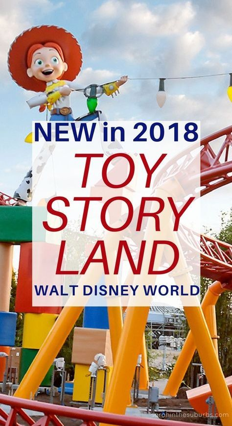 We've got an opening date! Toy Story fans rejoice! The new Toy Story Land at Walt Disney World will be opening June 30, 2018! Find out everything we need to know about the land, and how to plan your trip for opening weekend. #toystoryland #disneyparks #hollywoodstudios #disneytips