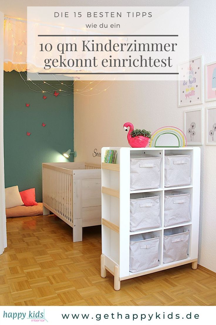 Die 15 Besten Tipps Wie Du Ein 10 Qm Kinderzimmer Gekonnt Einrichtest In 2020 Kinder Zimmer Kinderzimmer Einrichten Junge Kinderzimmer Einrichten
