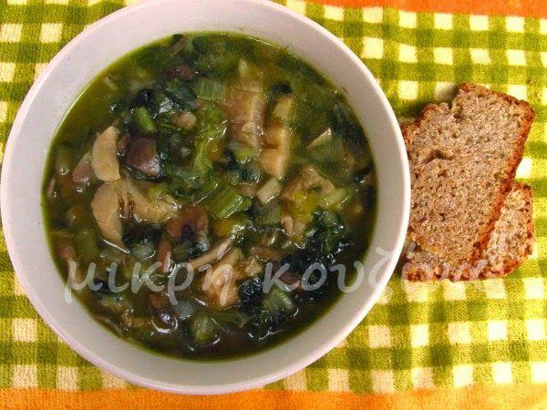 μικρή κουζίνα: Χορτοφαγική μαγειρίτσα με μανιτάρια
