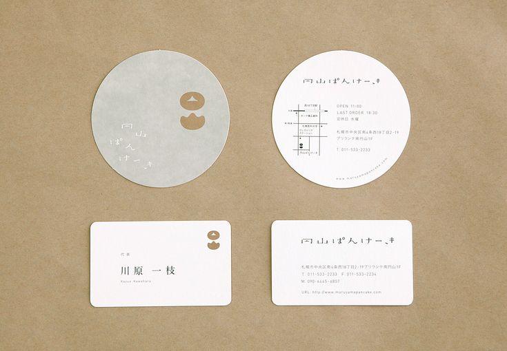 maruyama_04