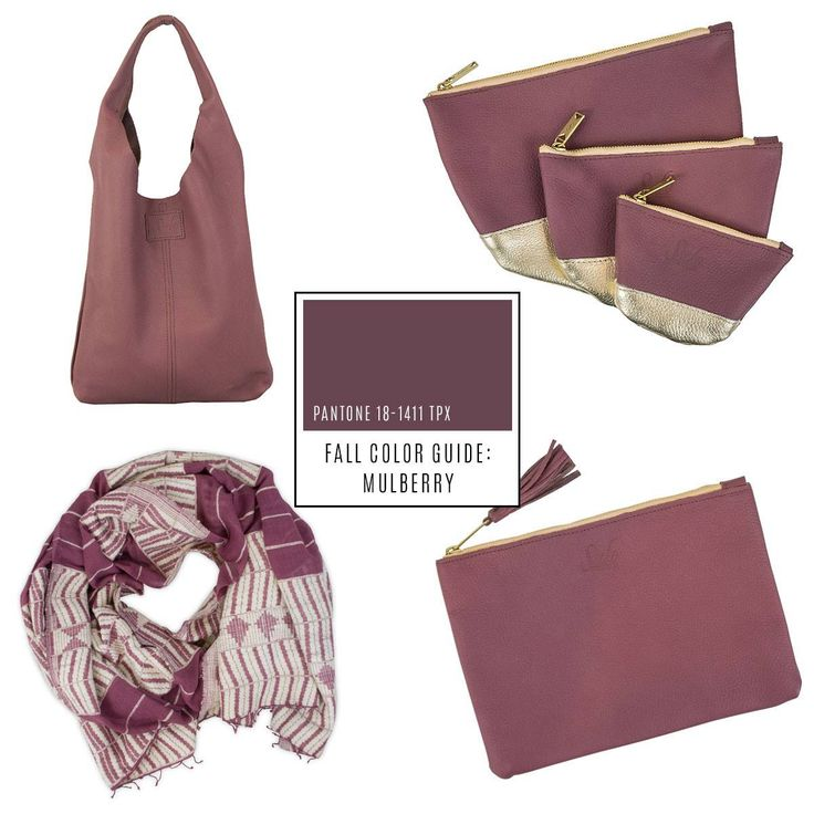 Color of Fall17: Mulberry #fall