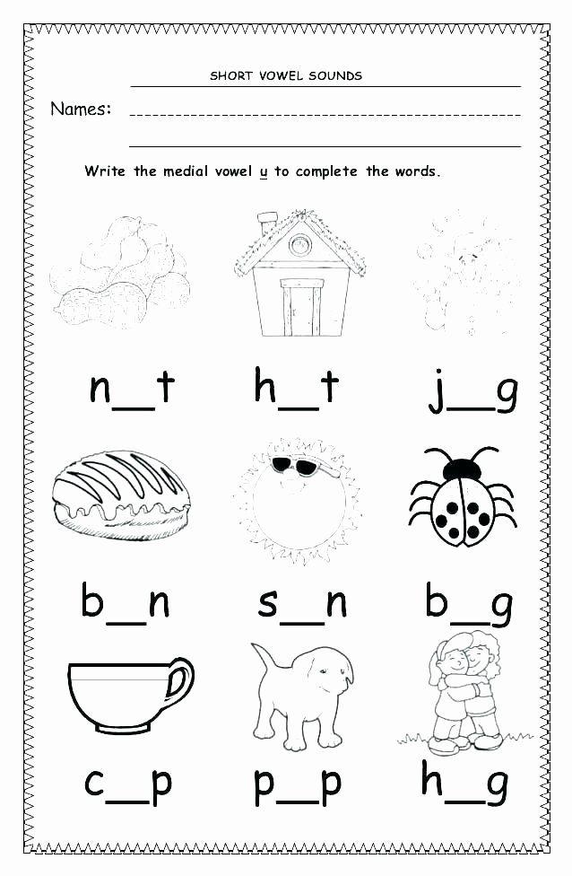 Short Vowel Worksheets 1st Grade Short Vowel Worksheets