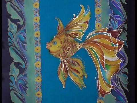 "Silk painting Goldfish. Батик ""Золотая рыбка"" - YouTube"