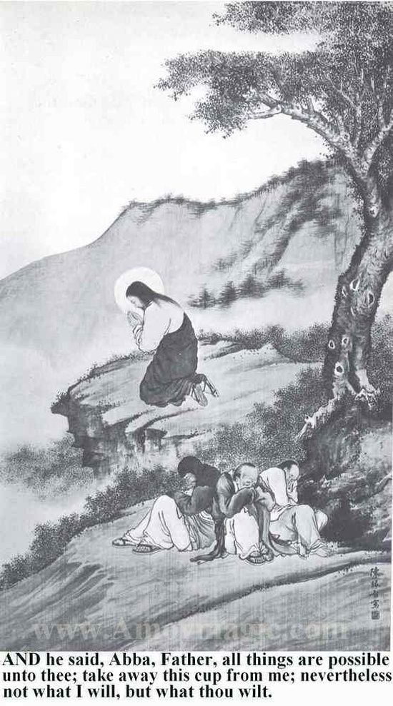 The Life of Christ by Chinese Artists (1938)