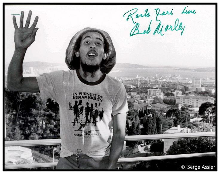 a little message to wish you all to have a wonderful year Bob Marley -Hotel in Toulon, France - Photo copyright Serge