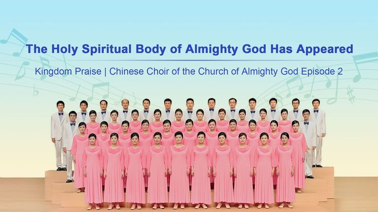 "Praise Songs | Gospel Music ""Chinese Choir 2nd Performance"""