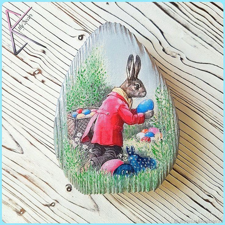 Пасхальное яйцо – купить в интернет-магазине на Ярмарке Мастеров с доставкой - FD57FRU
