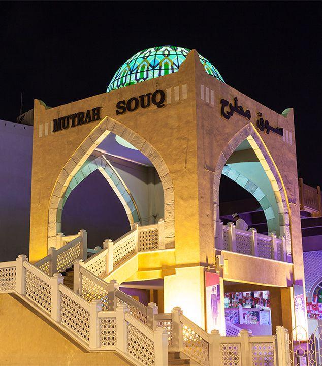 Suq Mutrah, il mercato più celebre della città di Muscat. dove è possibile trovare  una grande varietà di merci, dal cibo locale all'incenso, dalla gioielleria alle terrecotte, il tutto nel più tradizionale stile arabo.