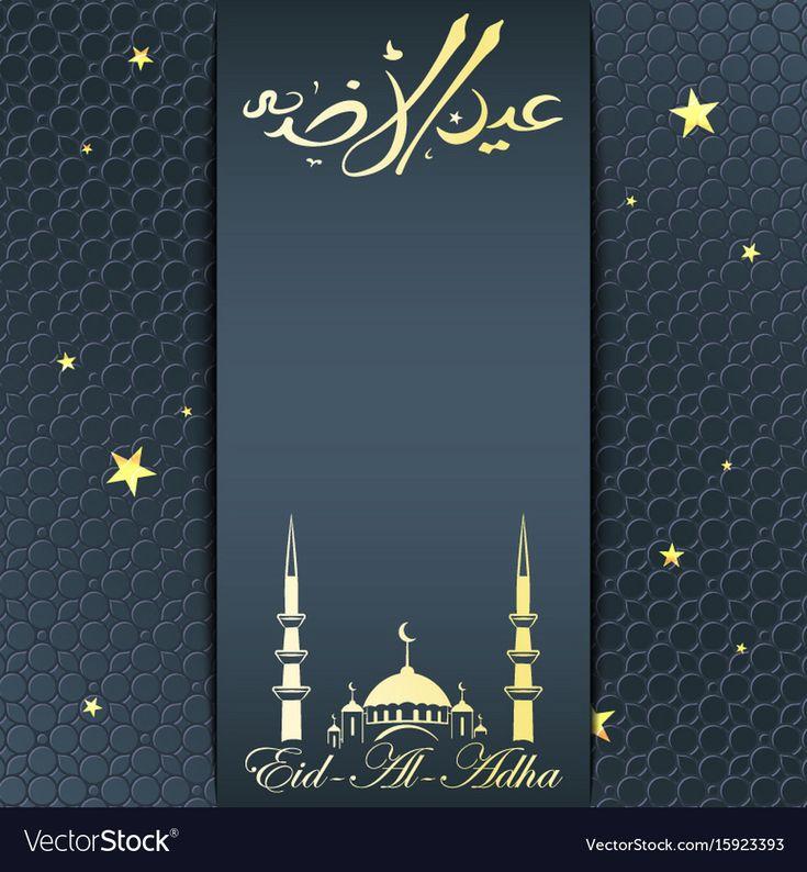 eid al adha greeting cards vector image on vectorstock in