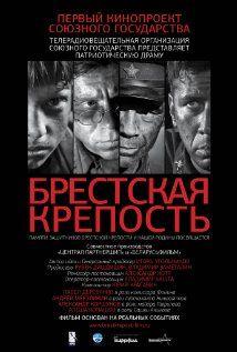 Twierdza Brzeska (2010) - IMDb