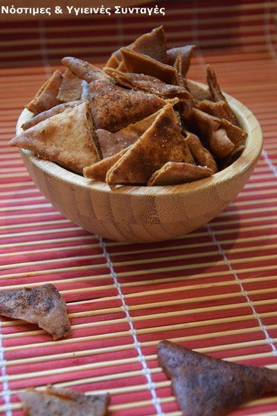 Νόστιμες κ Υγιεινές Συνταγές: Τσιπς από Αραβικές πίτες