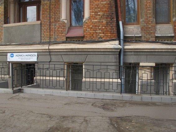 Аренда офиса по Спиридоновская 8