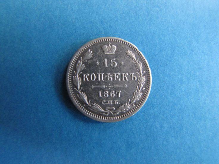 Russia Empire 15 kopek 1867 HI silver coins uncirculated Antique kopeks RARE