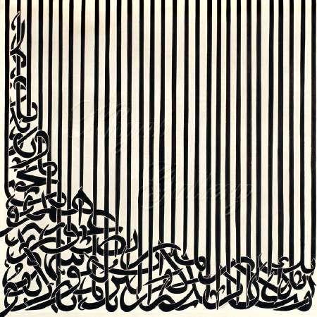 indigenousdialogues: Iranian artist, Nasrollah AfjeiUntitled