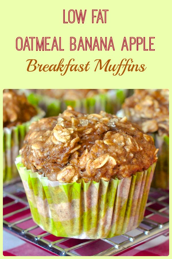 Low Fat Oatmeal Banana Apple Breakfast Muffins - the bananas and apple keep these muffins moist so very little oil is needed in these wholesome healthy breakfast muffins.