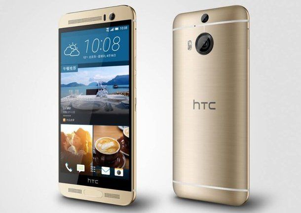 The HTC One M9+ with Duo Camera and fingerprint sensor goes official: Official Images - http://www.doi-toshin.com/the-htc-one-m9-with-duo-camera-and-fingerprint-sensor-goes-official-official-images/